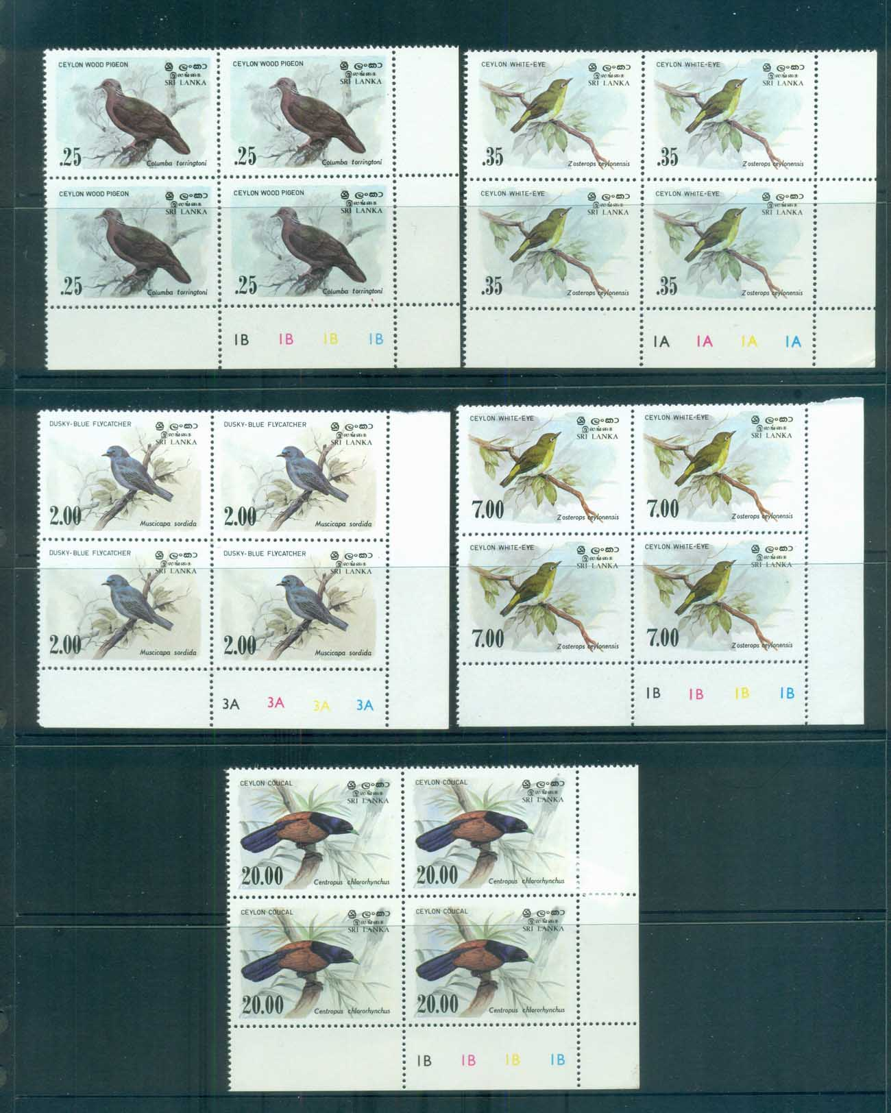 Sri Lanka 1983-88 Birds Cyl. Blks 4 MUH lot82504