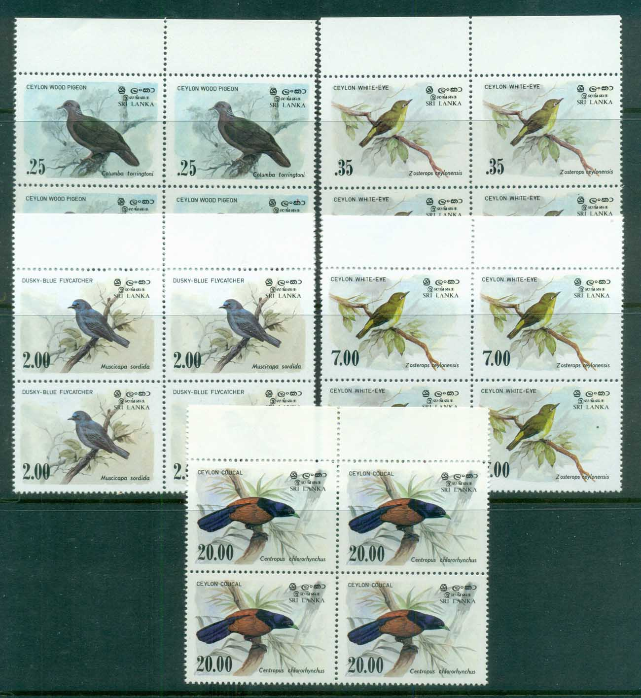 Sri Lanka 1983-88 Birds Blks 4 MUH lot82508