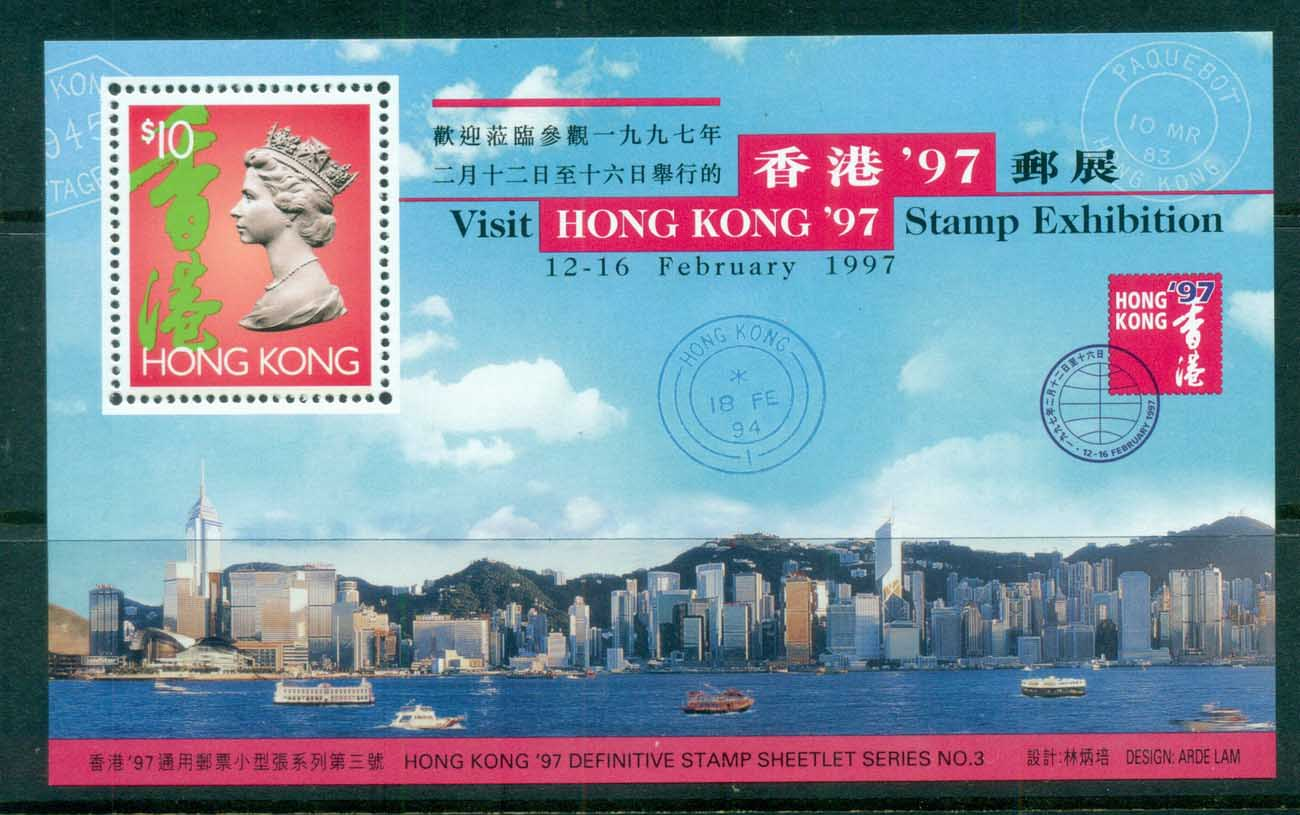 Hong Kong 1997 HK'97 Stamp Ex #3 MS MUH lot82584