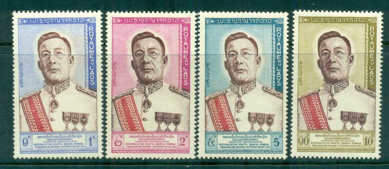Laos 1961 King Savang Vatthana MUH lot82892