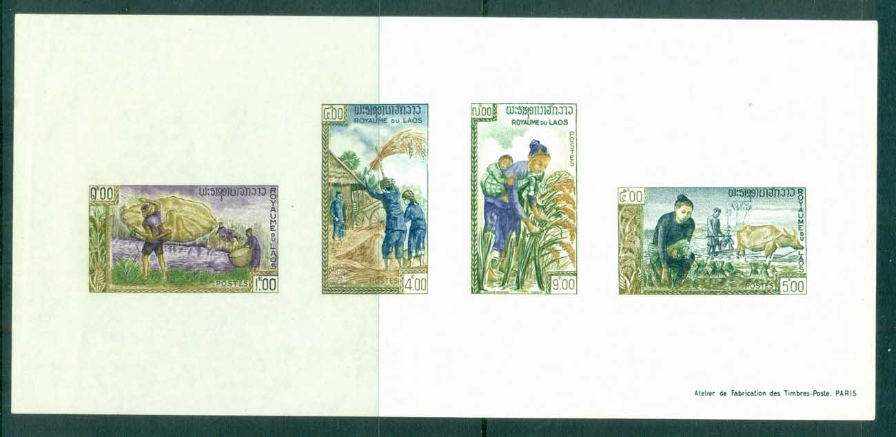 Laos 1963 FAO Freedom From Hunger MS MLH lot83096