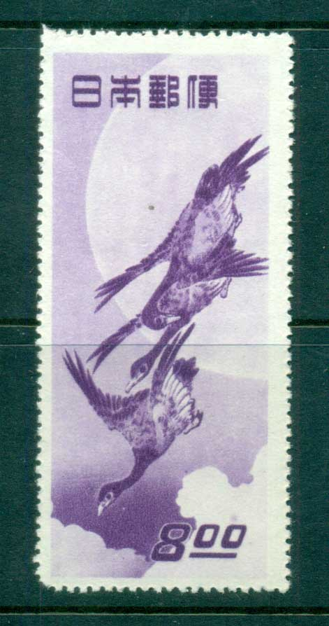 Japan 1949 Moon & Geese (faults, short corner BL) MLH lot83099