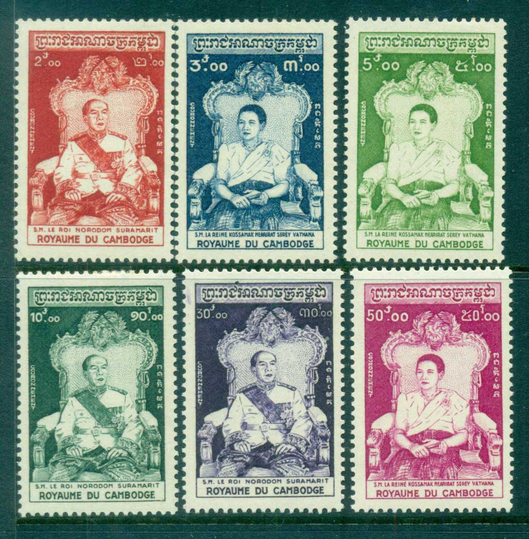Cambodia 1956 Coronation King Norodom Suramarit MLH lot83140