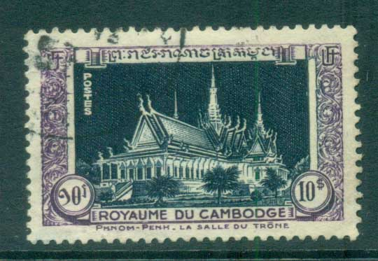 Cambodia 1951 Enthronement Hall 10pi FU lot83165