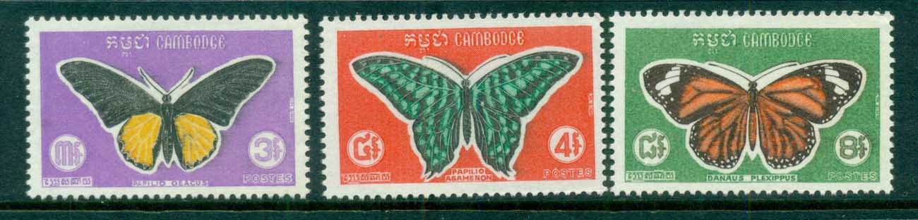 Cambodia 1969 Butterflies MUH lot83176