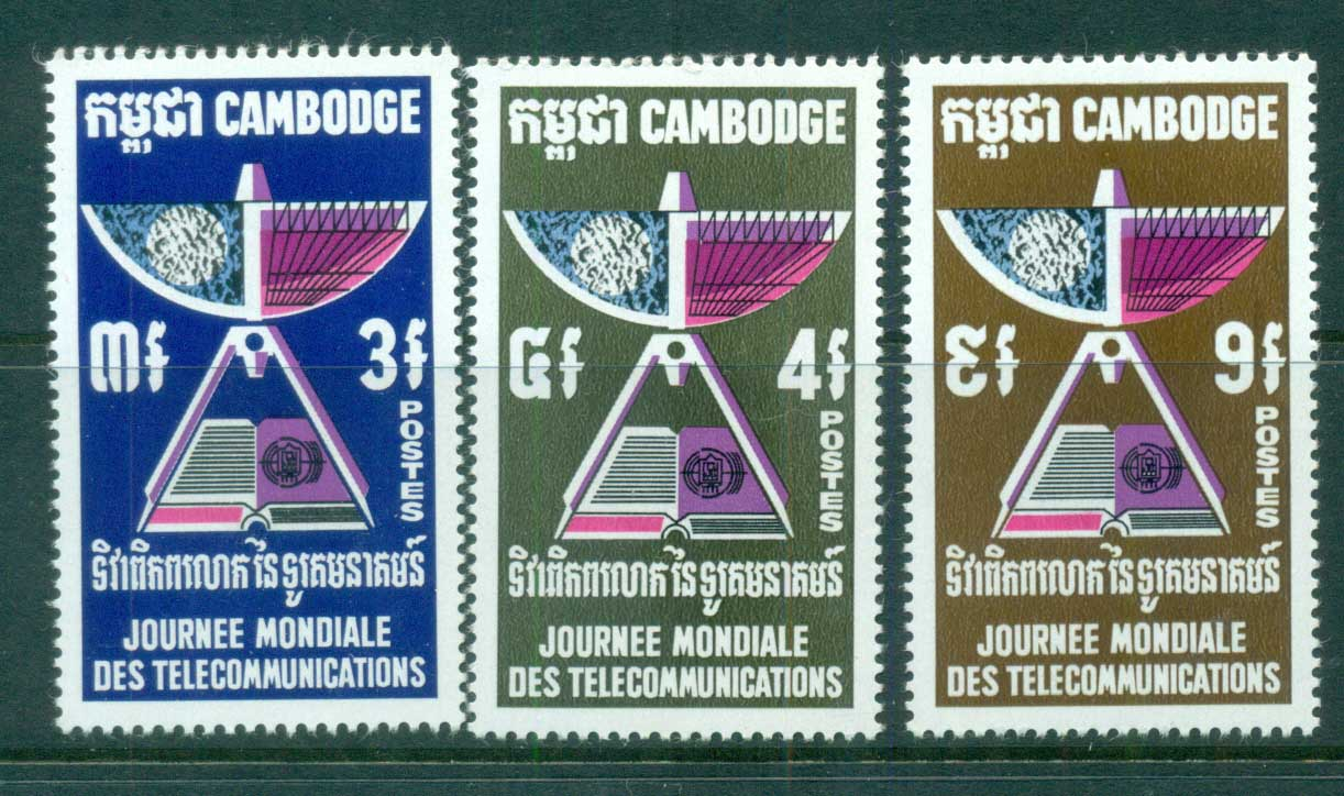 Cambodia 1970 World Telecommunications Day MUH lot83180