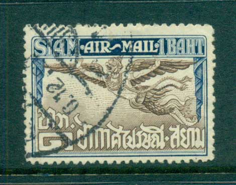 Thailand 1925 Garuda Air 1b FU lot83190