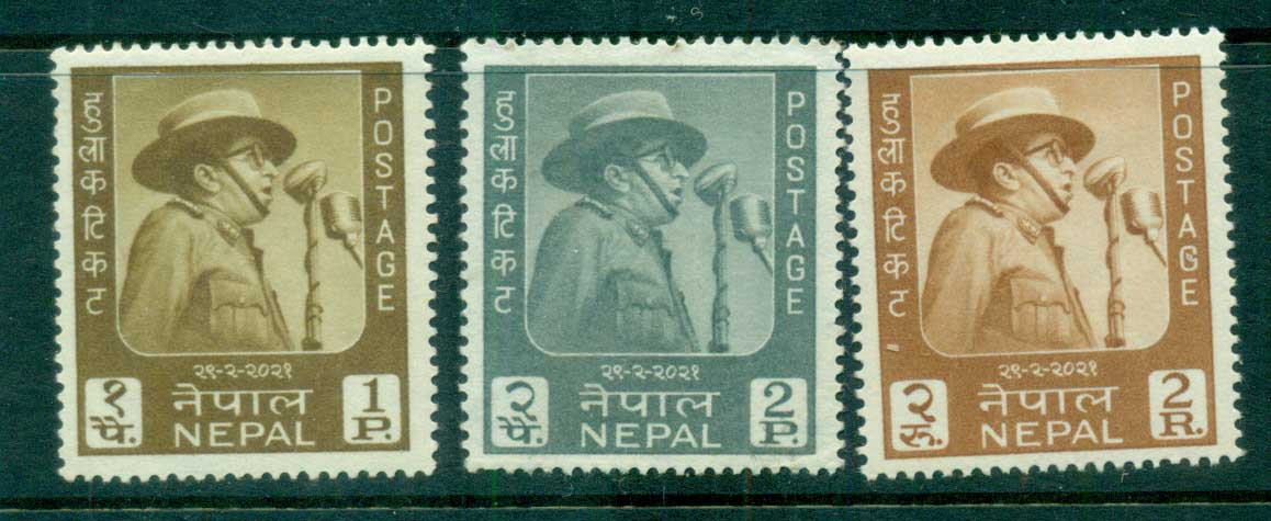 Nepal 1964 King Mahendra Birthday MLH lot83196