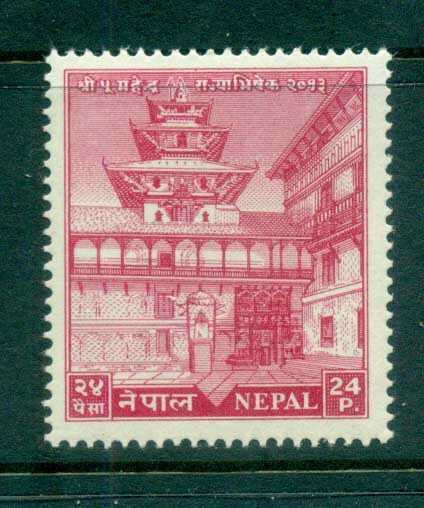Nepal 1956 Hanuman Gate 24p MLH lot83198