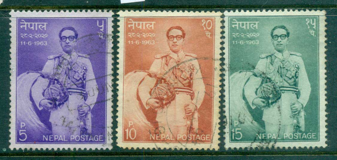 Nepal 1963 King Mahendra Birthday FU lot83200