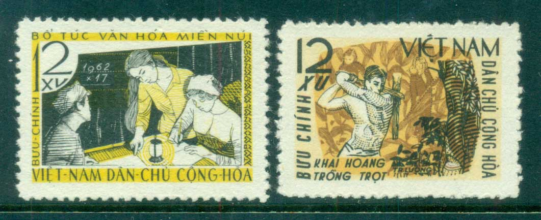 Vietnam North 1962 Five Year Plan MUH lot83643