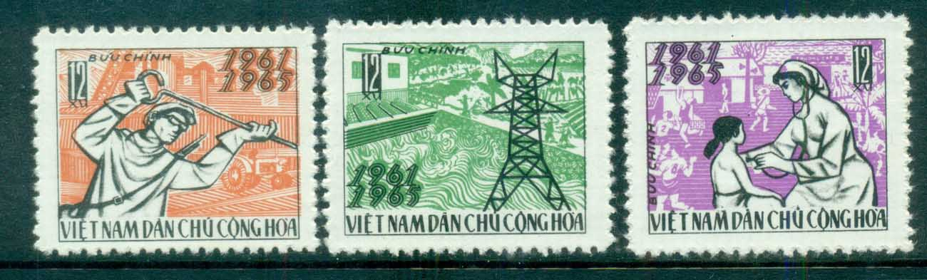 Vietnam North 1965 Five year Plan (I) MUH lot83676
