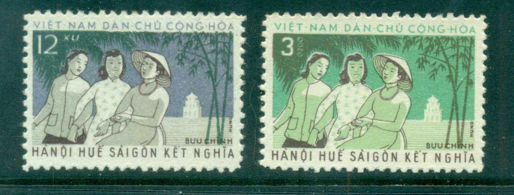 Vietnam North 1961 Hanoi, Hue & Saigon MUH lot83703