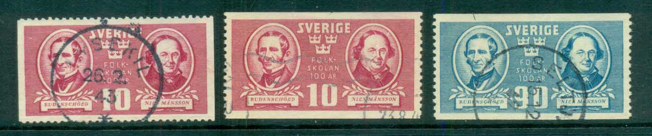 Sweden 1942 Public School System 100th Anniv. FU lot83789
