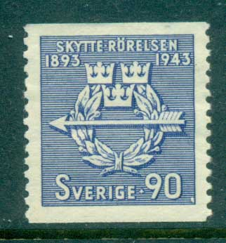 Sweden 1943 Voluntary Rifle Associations 900 MH lot83793