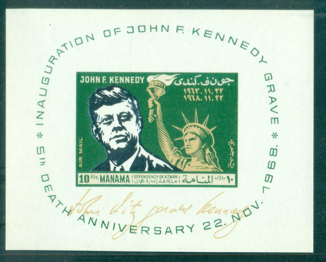 Manama 1968 JFK Kennedy Grave Inauguration IMPERF MS MUH lot84479