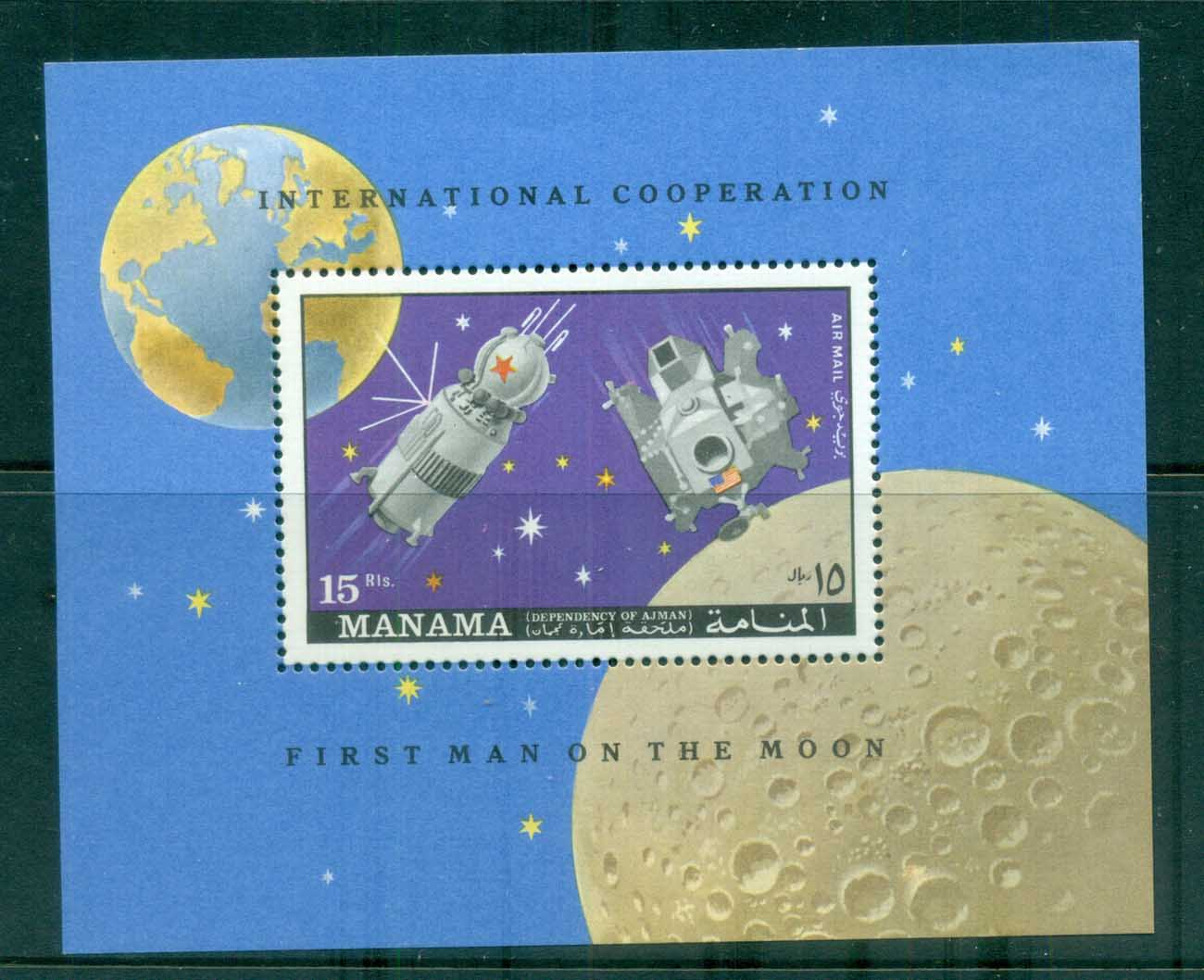 Manama 1970 International Space Cooperation MS MUH lot84494