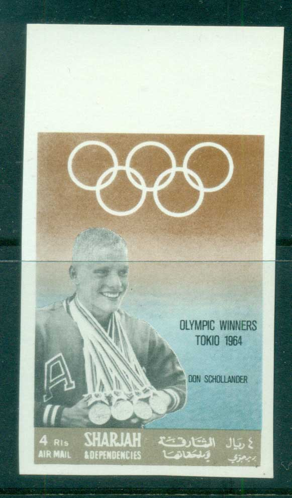 Sharjah 1968 Mexico Olympics 4rls IMPERF MUH lot84584