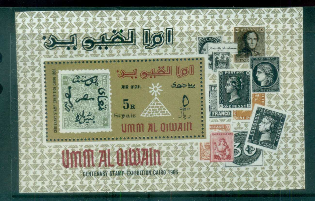 Umm al Qiwain 1967 Centenary Stamp Ex. Currency Revalued Opt MS MUH lot84645