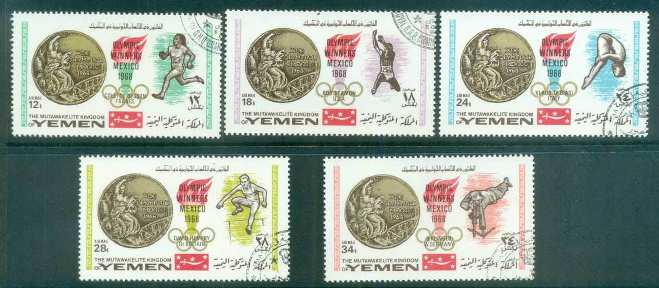 Yemen Kingdom 1968 Mexico Olympics , Gold Medallists CTO