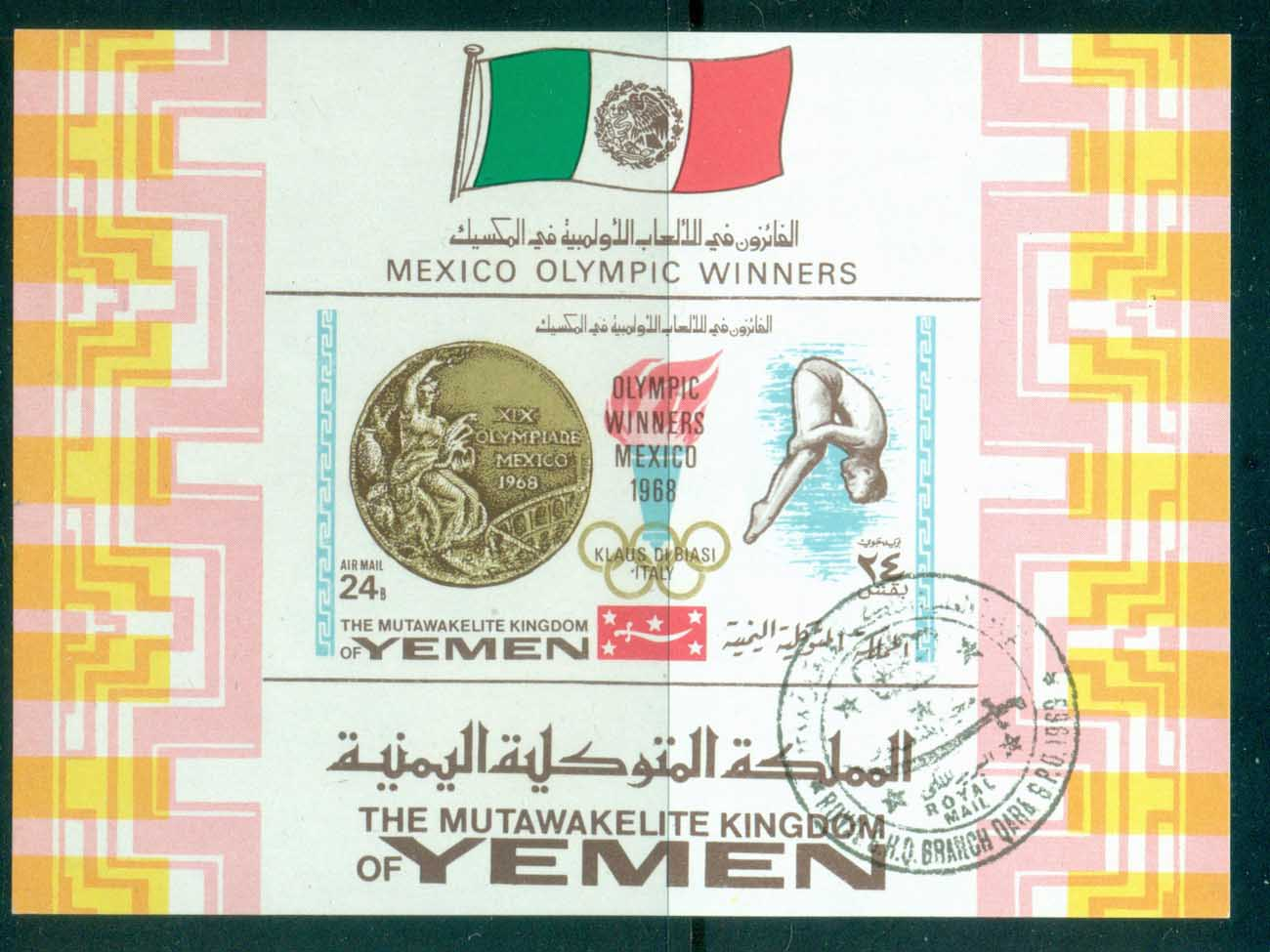 Yemen Kingdom 1968 Mexico Olympic Medal Winners MS MS CTO