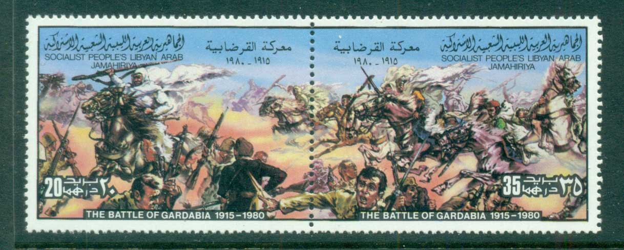 Libya 1980 Battle of Gardabia pr MUH