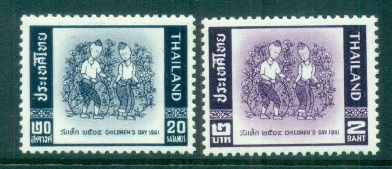 Thailand 1961 Children's Day MLH