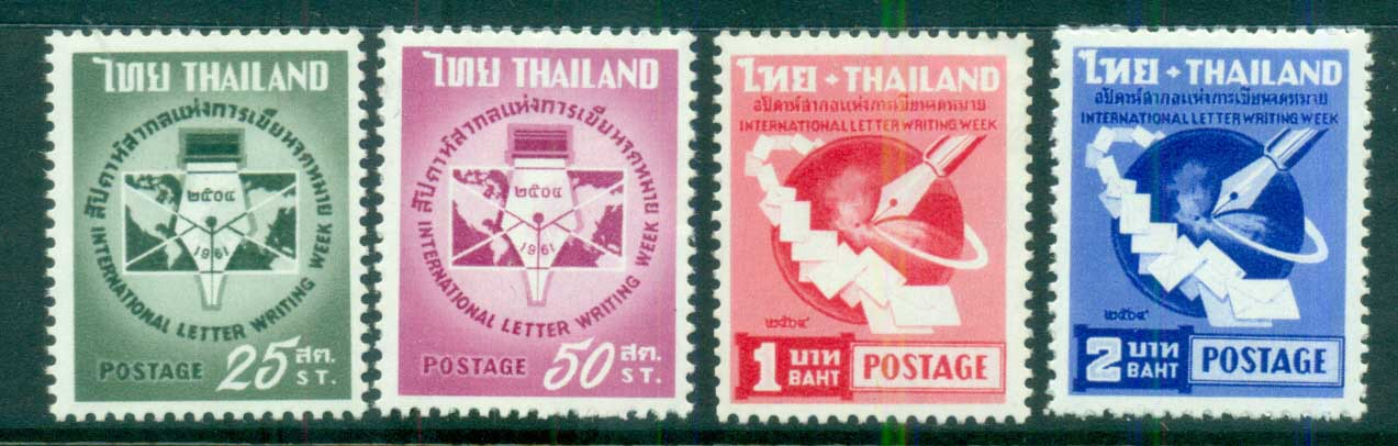 Thailand 1961 Intl. Letter Writing Week MLH
