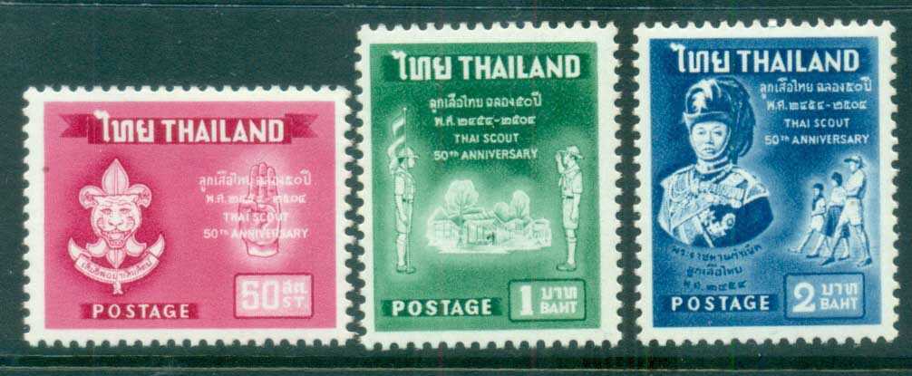 Thailand 1961 Thai Boy Scouts 50th Anniv. MLH