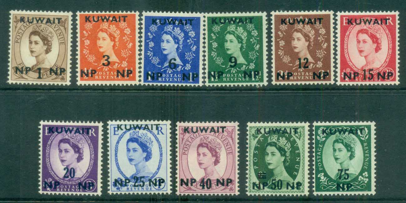 Kuwait 1957-58 QEII Wildings New Currency Opt MLH