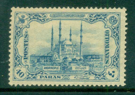 Turkey 1913 Mosque of Selim 40p MLH