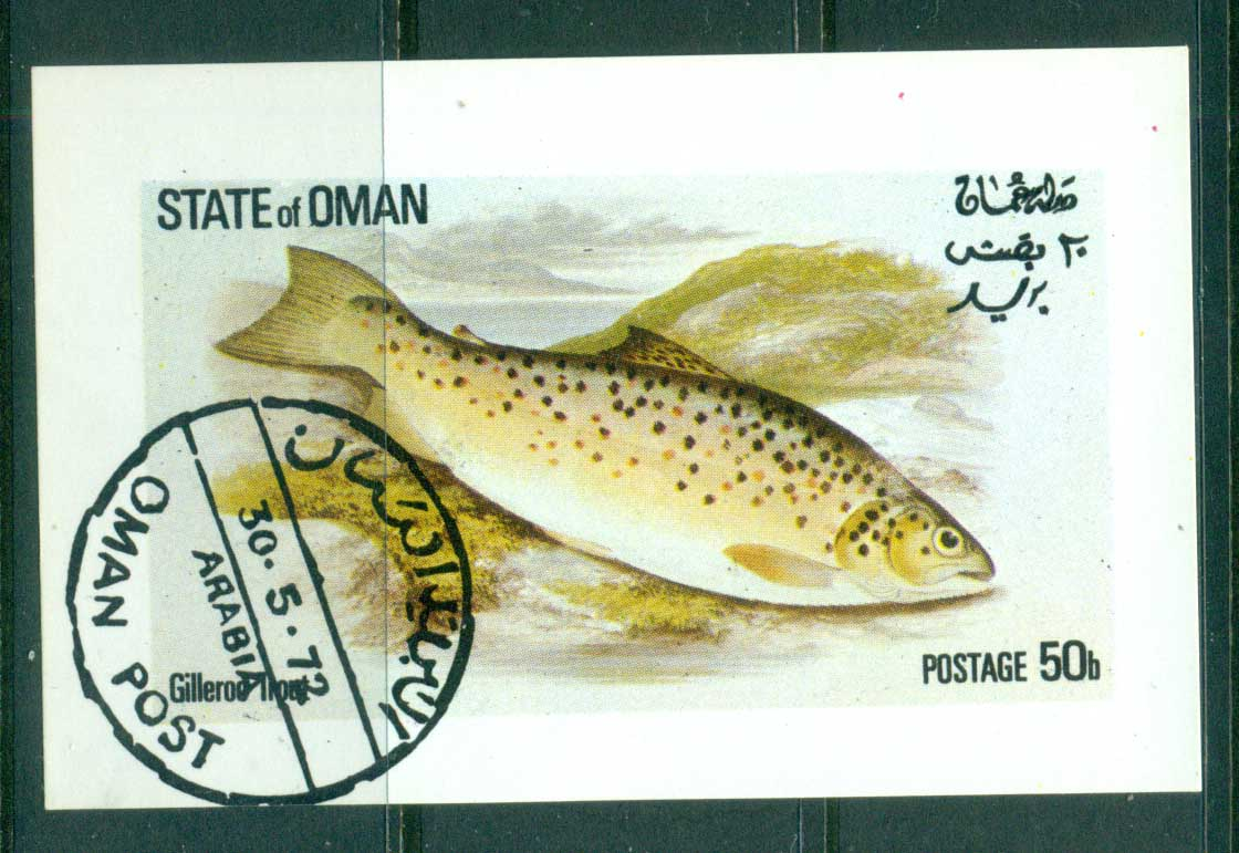 Oman State of 1972 Fish, Trout MS CTO