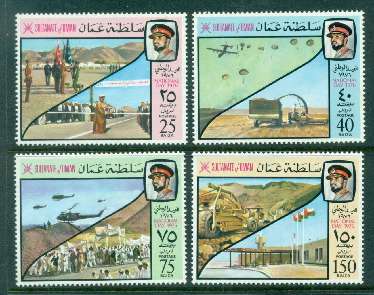 Oman 1976 National Day MLH