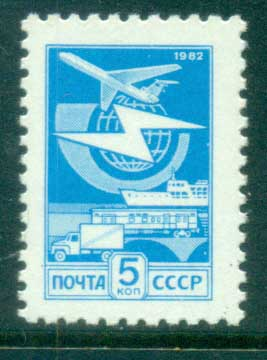 Russia 1983 Mail Transport, litho MUH