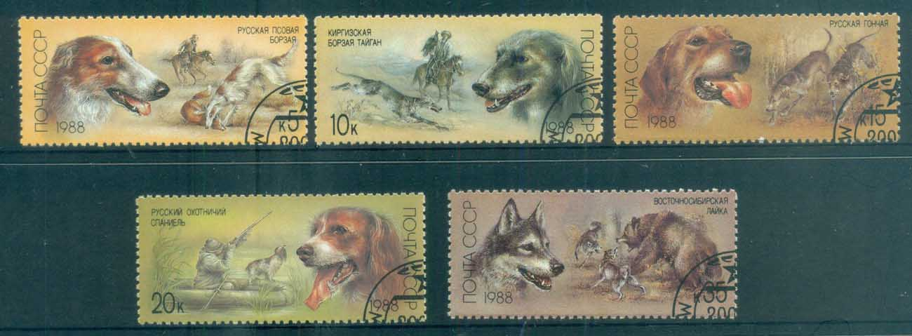Russia 1988 Hunting Dogs CTO