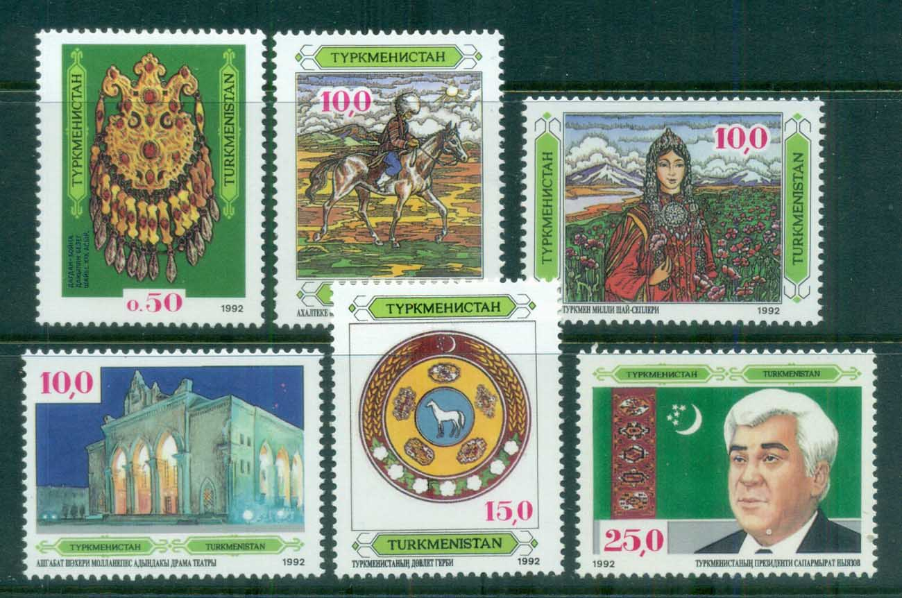 Turkmenistan 1992 Treasures & Architecture of Turkmenistan MUH