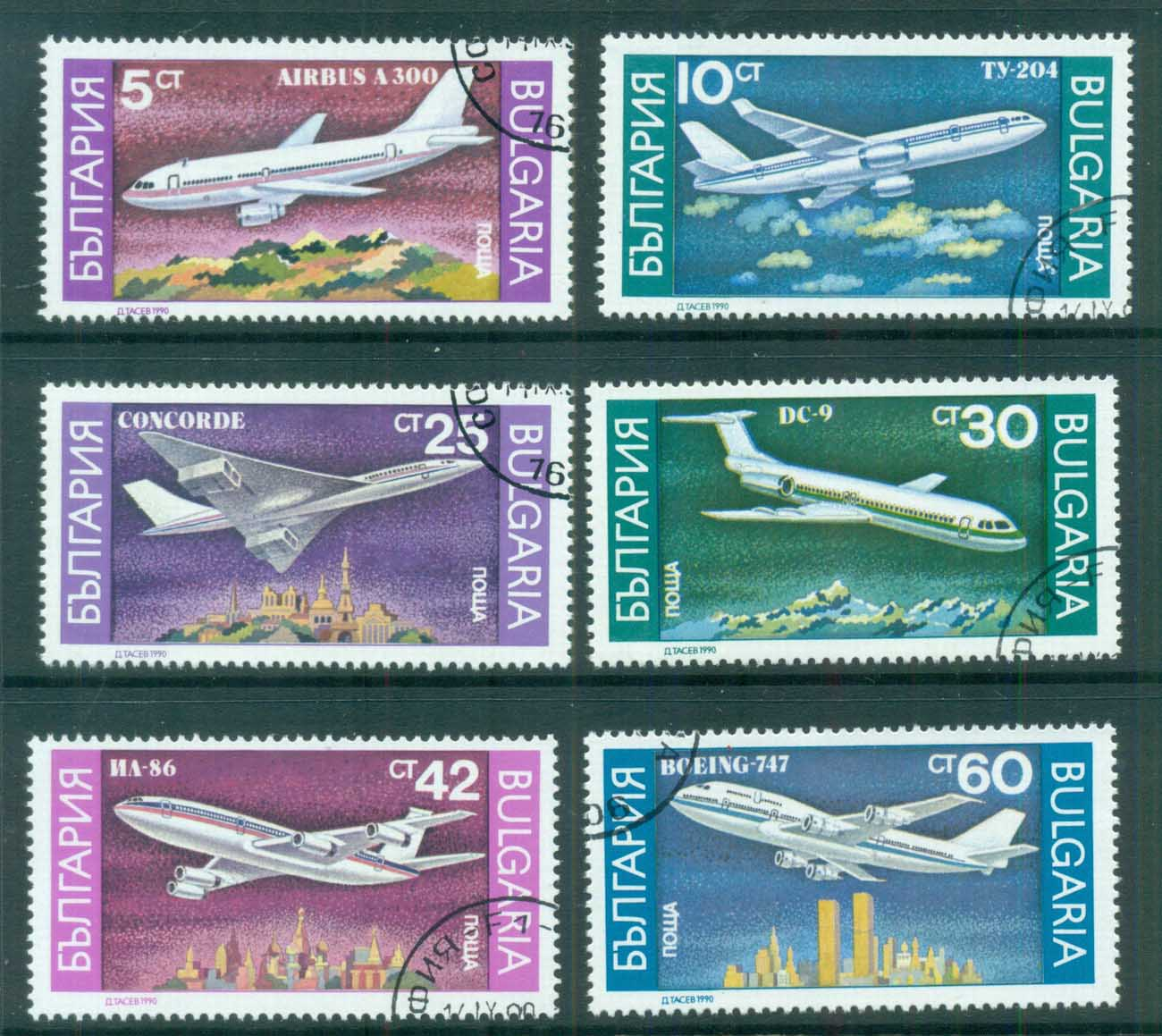 Bulgaria 1990 Airplanes CTO