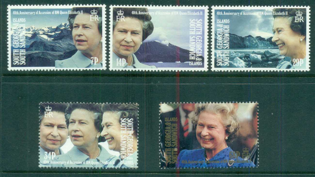 South Georgia 1992 QEII Royal Accession to Throne, 40th Anniversary MUH
