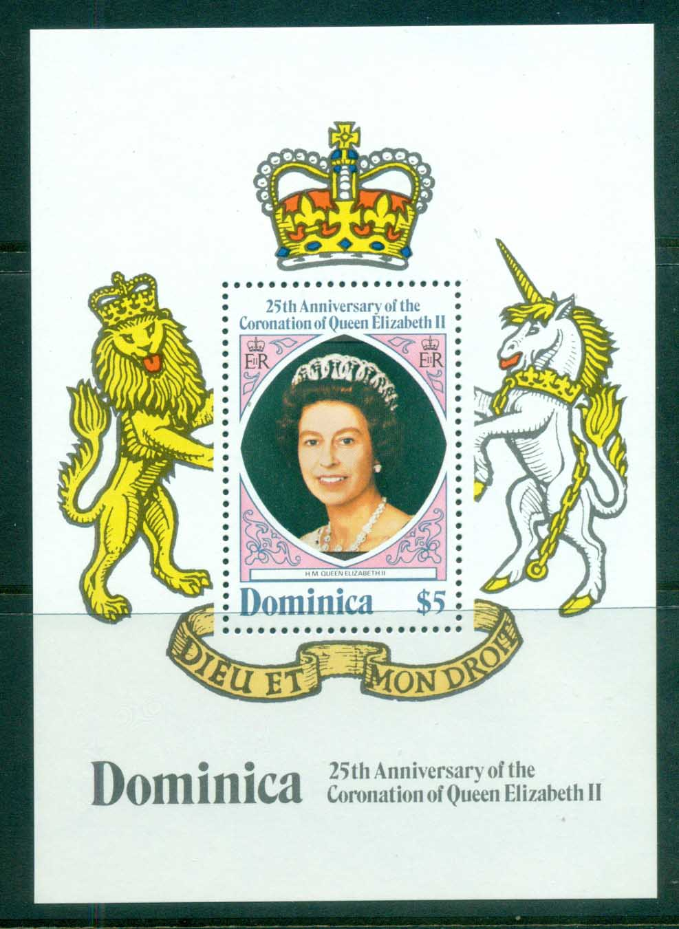 Dominica 1978 QEII Coronation, 25th Anniversary , Royalty MS MUH