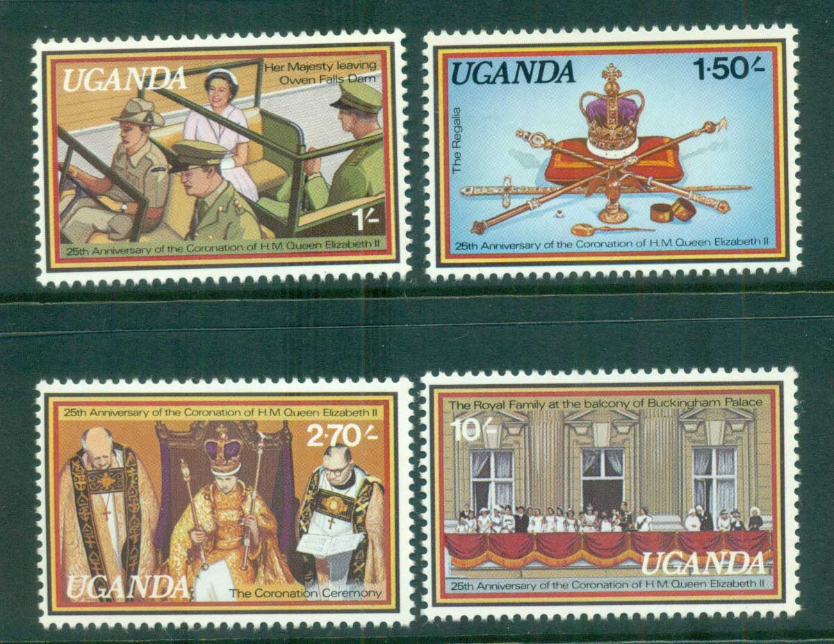 Uganda 1978 QEII Coronation, 25th Anniversary , Royalty MUH