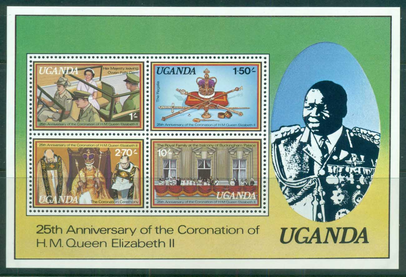Uganda 1978 QEII Coronation, 25th Anniversary , Royalty MS MUH