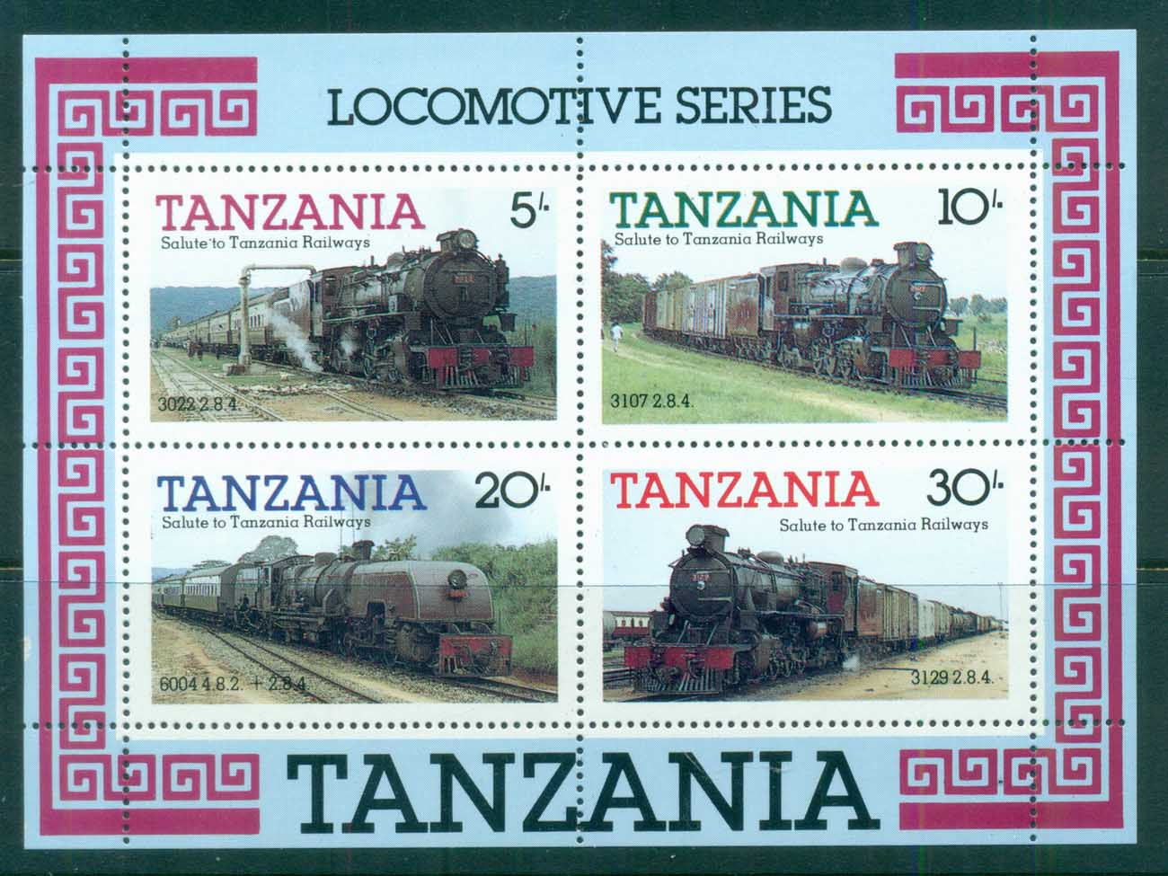 Tanzania 1985 Trains MS MUH