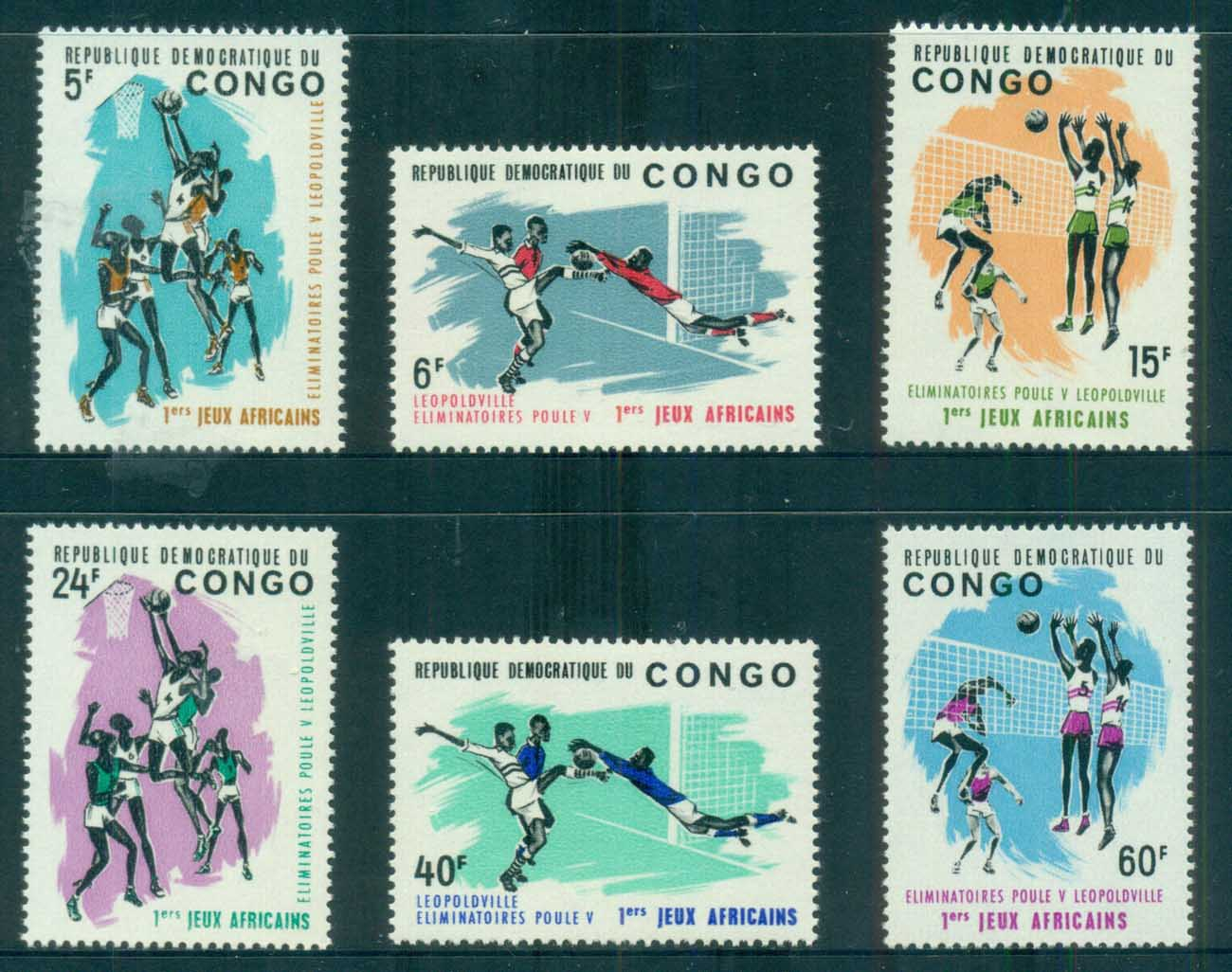 Congo DR 1965 First African Games Leopoldville MUH