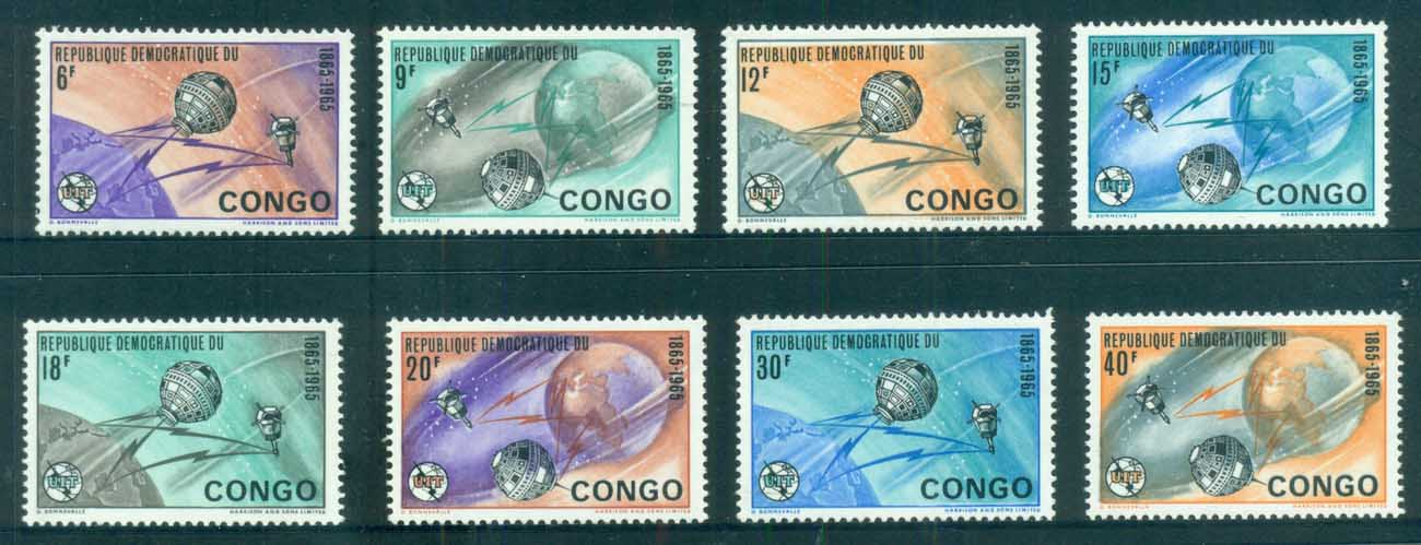 Congo DR 1965 ITU Centenary, Earth & Satellites MUH
