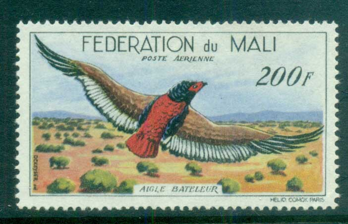 Mali 1960 Bird, Eagle 200f MLH