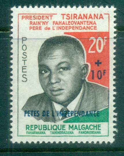 Madagascar 1960 Pres Philbert Tsiranana, Opt. Surch. MUH