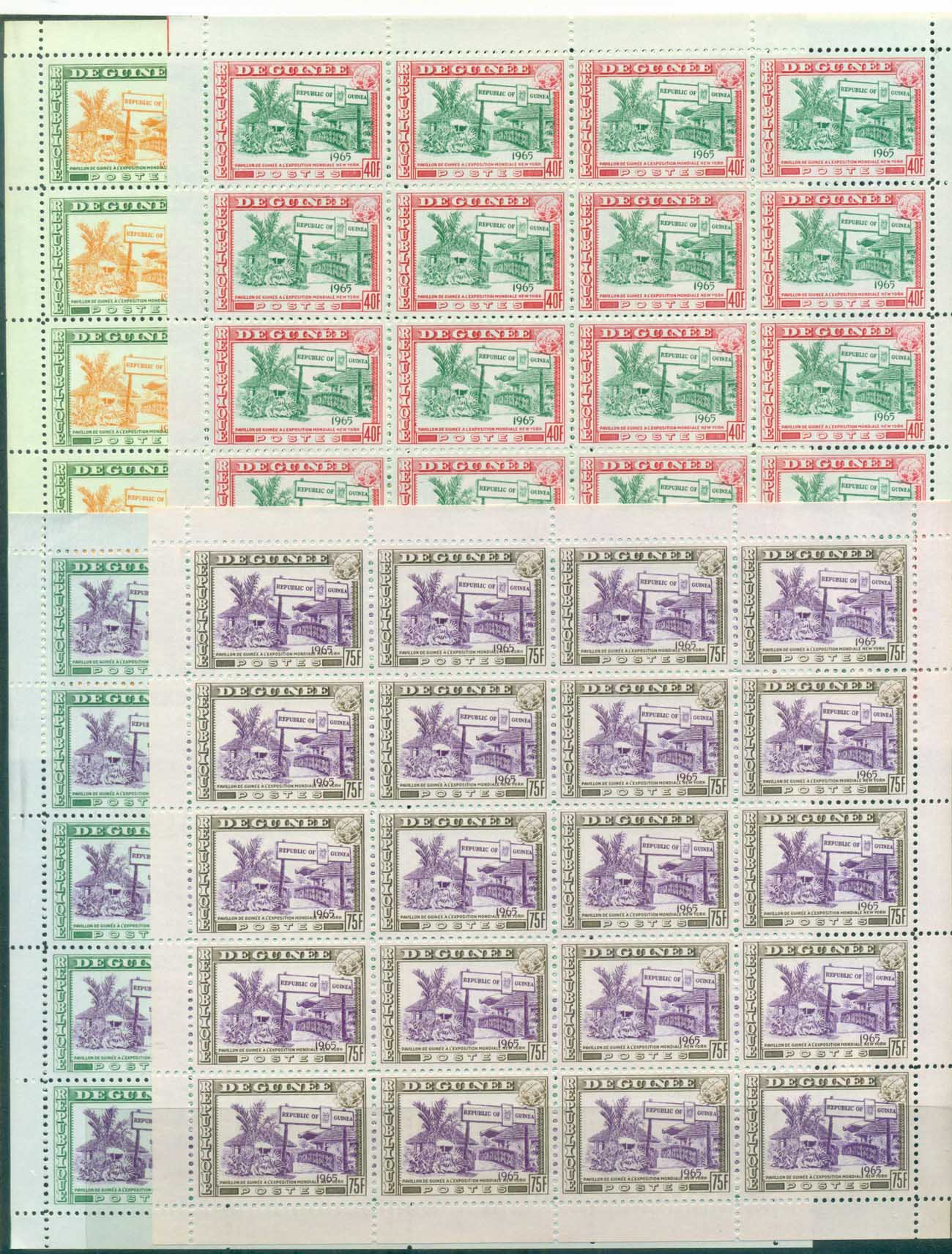 Guinee 1964 New Youk World Fair sheets 4x20 MUH