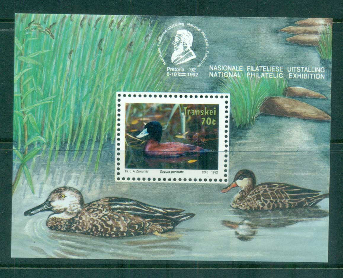 Transkei 1992 Water Birds, Duck MS MUH