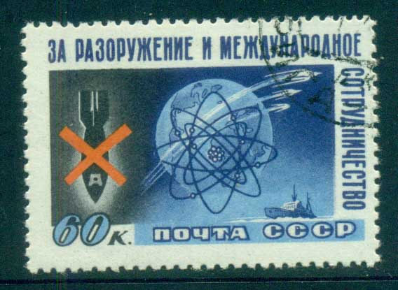 Russia 1958 Atomic Energy CTO