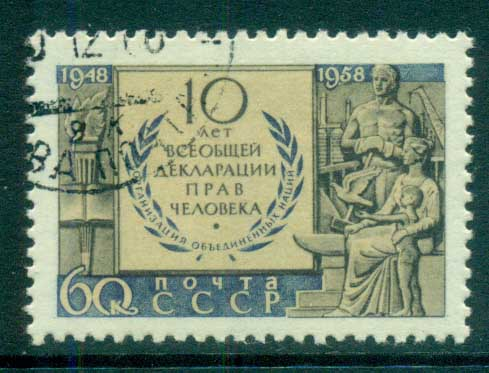 Russia 1958 Declaration of Human Rights HR CTO